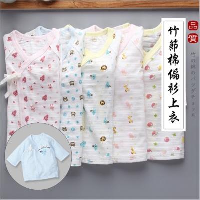 日本熱銷夏季超薄新生兒竹節棉短袖上衣 (2件/組)