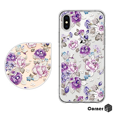 Corner4 iPhoneX 奧地利彩鑽防摔手機殼-紫薔薇