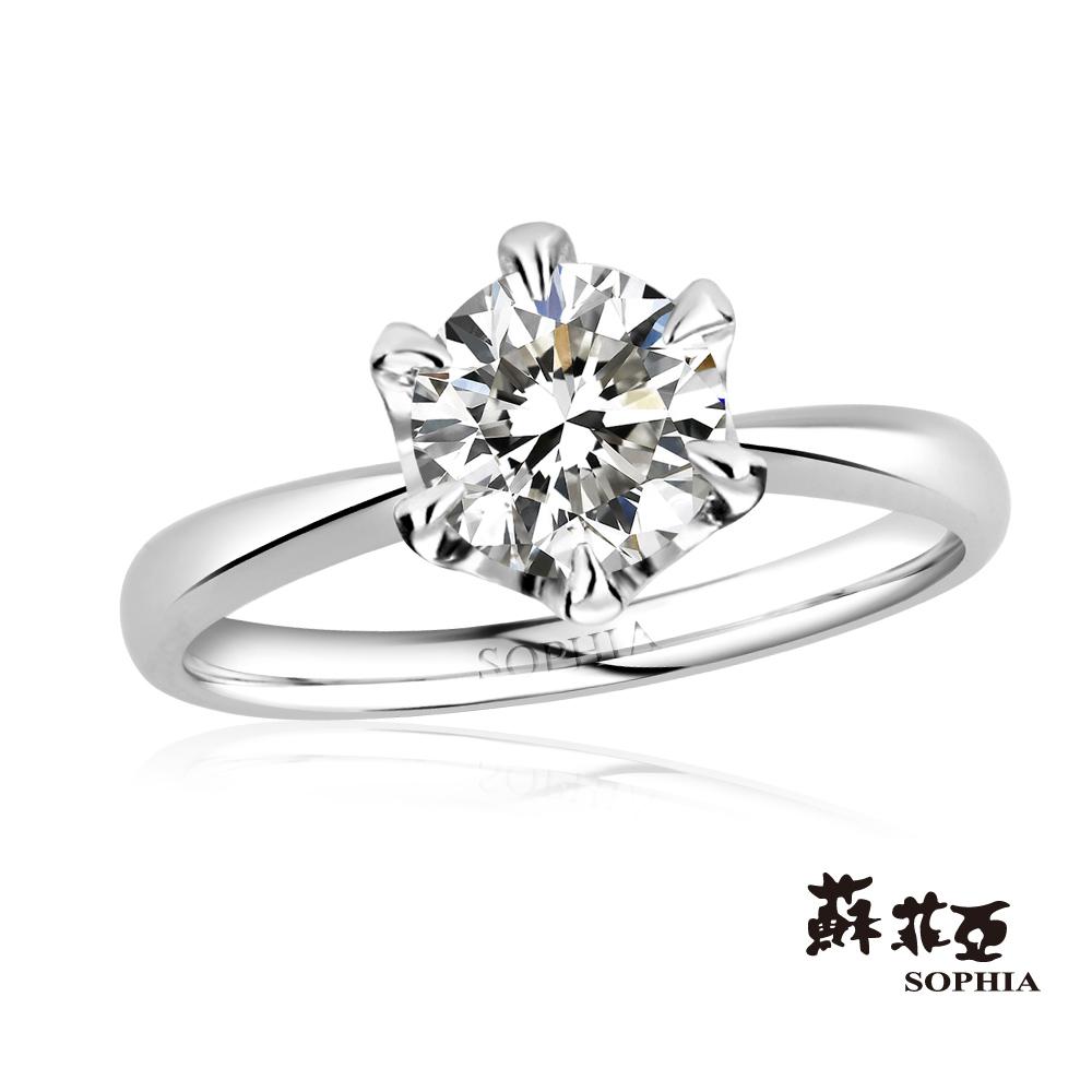 蘇菲亞 SOPHIA - 經典六爪1.00克拉FVS2鑽石戒指 @ Y!購物