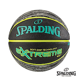 SPALDING 斯伯丁 SGT 深溝柔軟膠系列 青檸黃 Rubber 籃球 7號