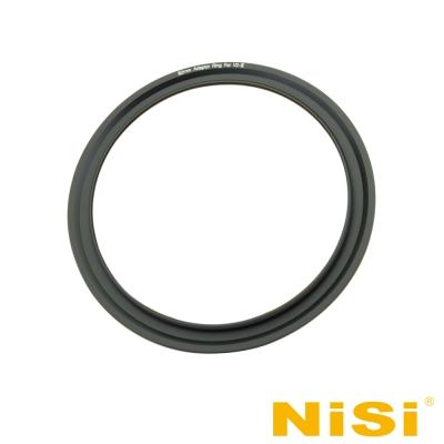NiSi-耐司-100系統-82-86mm-濾鏡支架轉接環-V2-II-專用