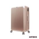 ARTBOX 時尚格調-20吋PC可加大鏡面海關鎖行李箱(金色)