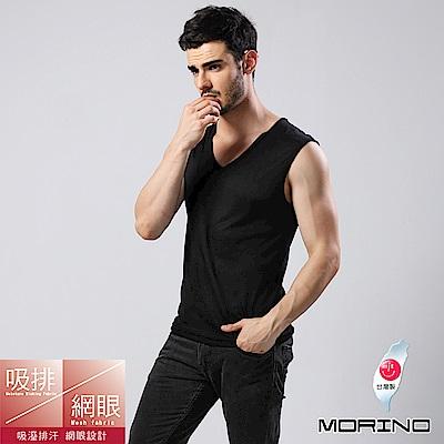男內衣 吸排涼爽素色網眼運動無袖內衣 酷黑MORINO