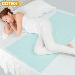 COTEX防水中單尿墊 隔尿墊 保潔墊
