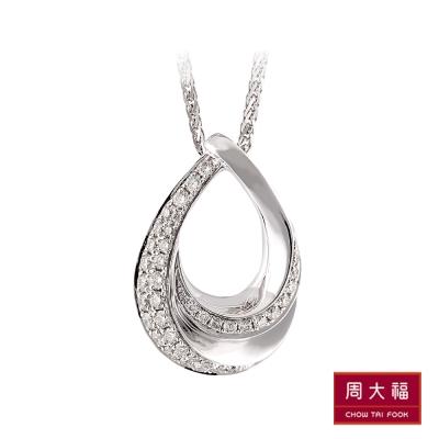 周大福 水滴形18白K金鑽石吊墜(不含鍊)