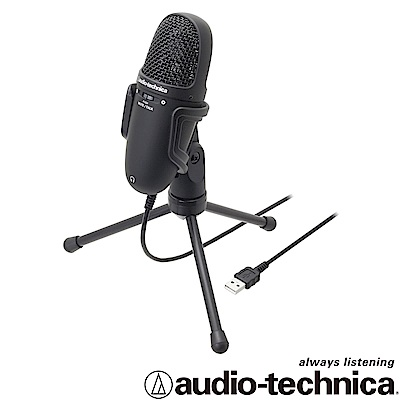 audio-technica  高性能收音USB麥克風 AT9934USB