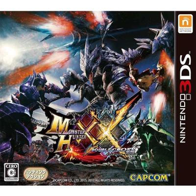 魔物獵人XX-3DS-日版日文版