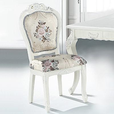 AS-卡蜜拉白色布面餐椅-52x61x106cm