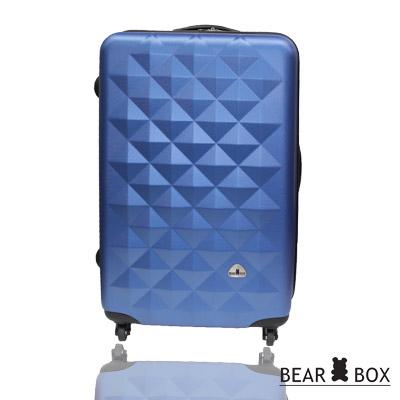BEAR BOX ★晶鑽系列ABS霧面旅行箱-收納家24吋行李箱-藍色