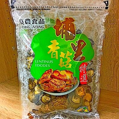 良農 埔里特選香菇(120g)