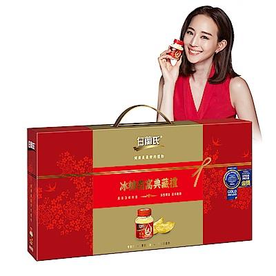 白蘭氏 冰糖燕窩禮盒-附提把 3盒組(70g/瓶 x 6入 x 3盒) 附送璀璨盤