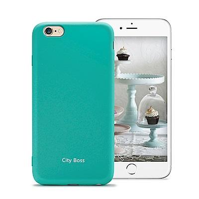 CITY  iPhone 6 / 6S 4.7吋 時尚超級防摔手機殼