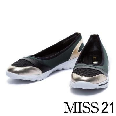 輕量鞋 MISS 21 異材質拼接防潑水極輕羽毛休閒輕量鞋-金