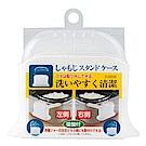 WAVA 日本SANADA飯匙收納盒(快)