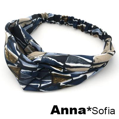 AnnaSofia 藝術墨染三角線交叉結 彈性寬髮帶(灰藍系)