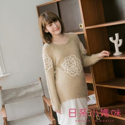 日系小媽咪孕婦裝-珍珠花朵編織造型毛海針織上衣-共三色