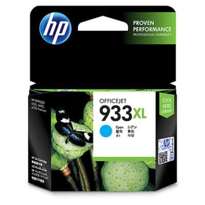 HP CN054AA #933XL藍色原廠墨水匣