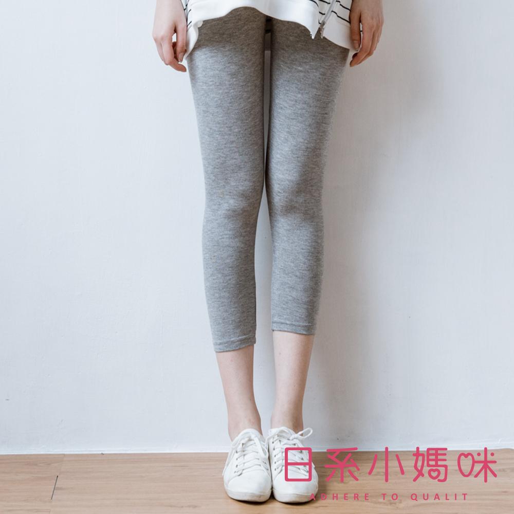 日系小媽咪孕婦裝-孕婦褲~舒適柔棉七分內搭褲 M-L (共四色)