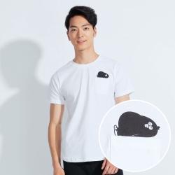 101原創 掰掰啾啾-Hiding造型下擺圓領口袋T恤上衣-共2色