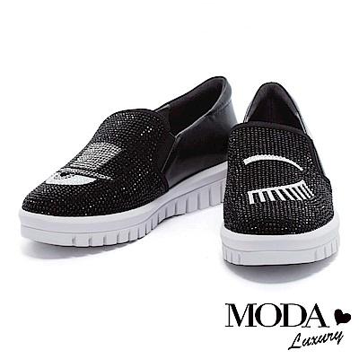 休閒鞋 MODA Luxury 奢華水讚不對稱媚眼牛皮懶人鞋-黑