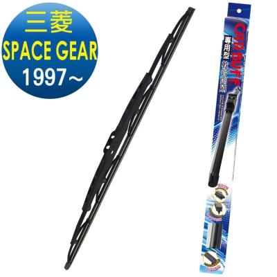 CARBUFF硬骨雨刷 三菱 SPACE GEAR (1997~)車款適用/ 26+26吋