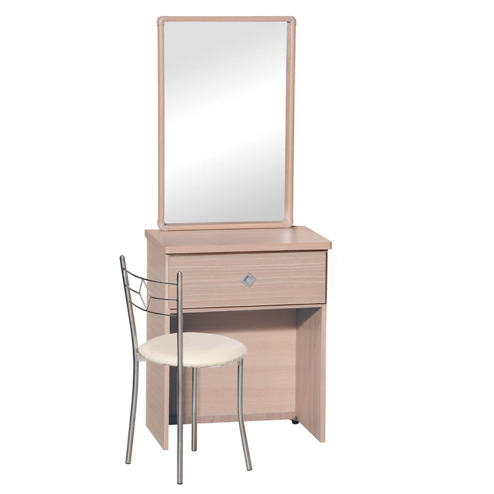 品家居 米路2尺立鏡式化妝鏡台含椅(五色可選)-61x40x173cm-免組