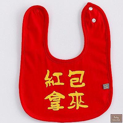 Baby unicorn 紅包拿來紅色文字過年喜慶造型圍兜口水巾