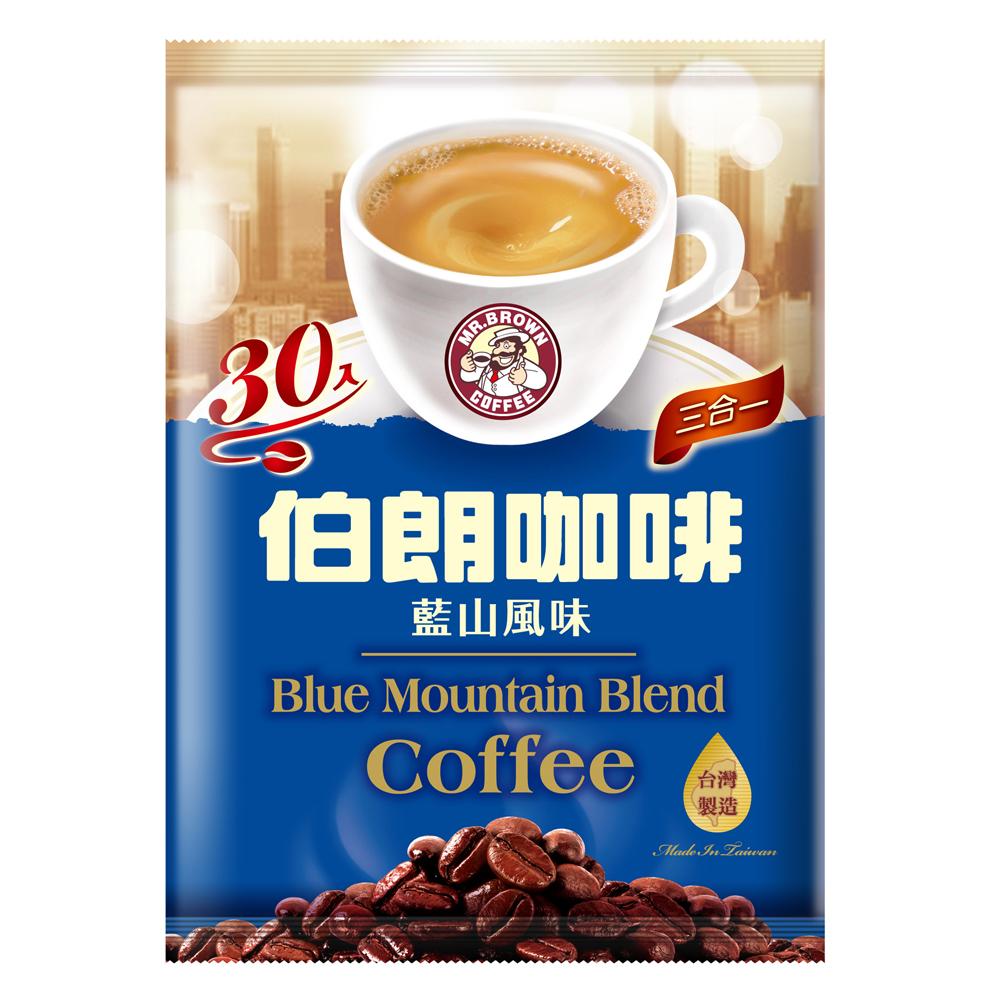 伯朗咖啡 三合一藍山風味(30包/袋)