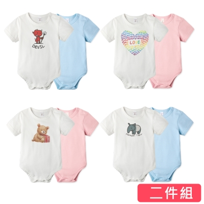 baby童衣 純棉短袖數位印花素面包屁衣 2件組 61119