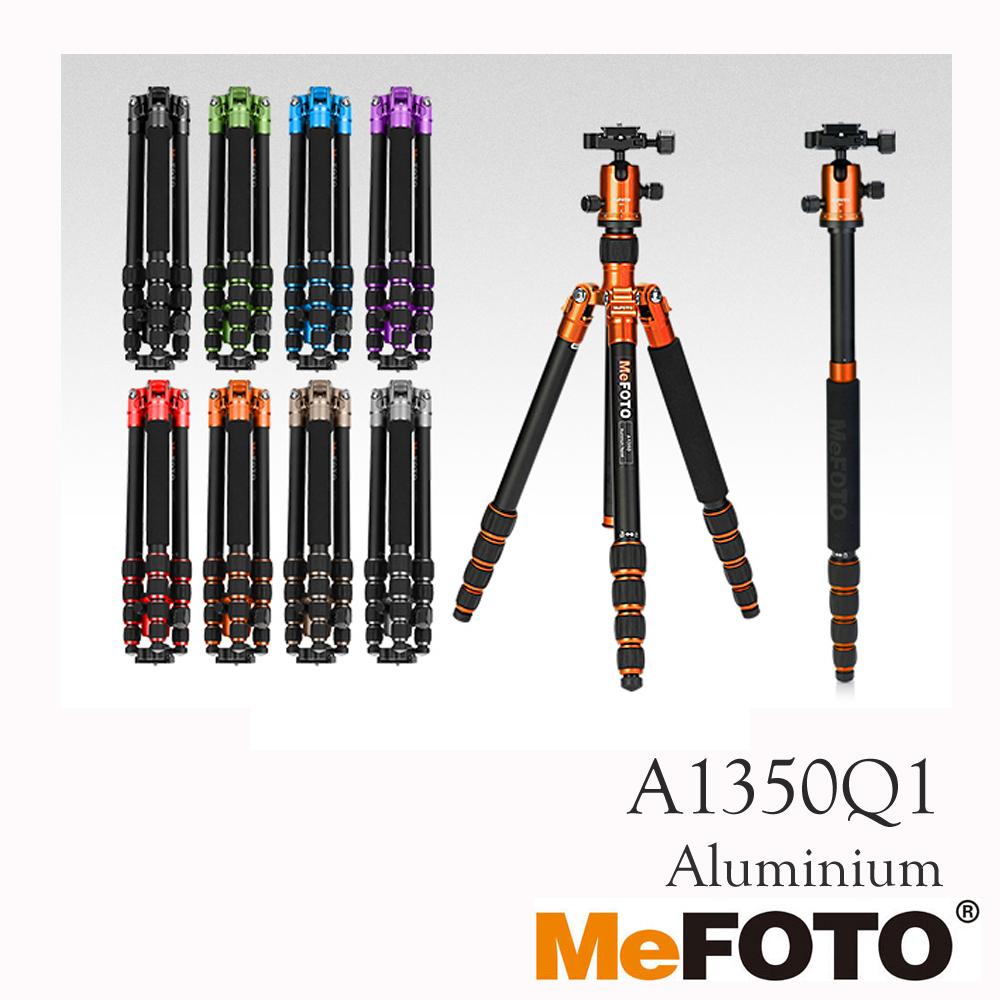 MeFOTO 美孚 A1350Q1 彩色反折腳架