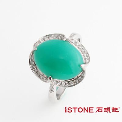 石頭記 花麗完美天然鑽白k金台灣藍寶戒指