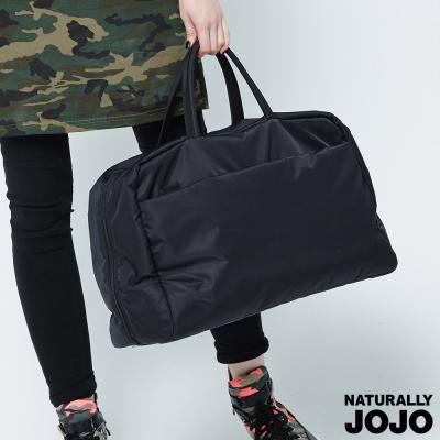 NATURALLY JOJO 尼龍空氣感旅行包(黑)