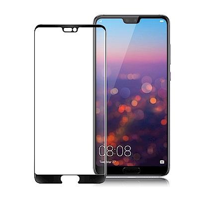 Xmart for 華為 HAUWEI P20 超透滿版 2.5D 鋼化玻璃貼-...