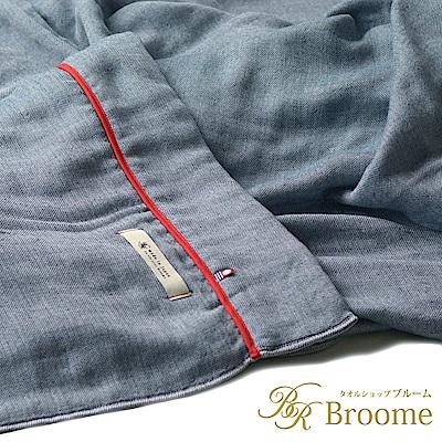 Broome 今治五層紗四季被 (海軍藍)