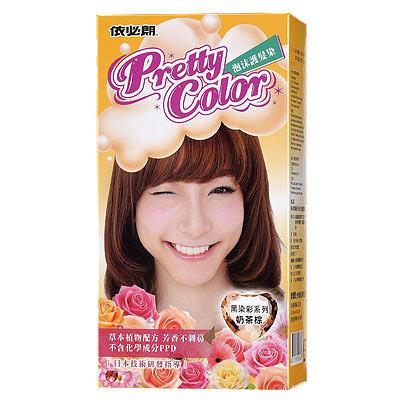 依必朗pretty color 晶彩泡沫護髮染-奶茶棕