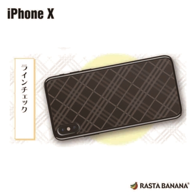 RASTA BANANA  iPhone X 圖文背貼