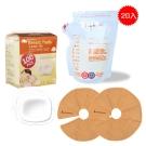 韓國perfection 乳房專用冷熱敷墊一對+母乳冷凍袋20入+拋棄式溢乳墊100入