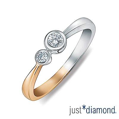 鎮金店 Just Diamond 鑽石雙色金 鑽戒-Lover