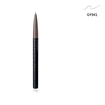 INTEGRATE 極緻絕對有型眉筆GY941 0.07g