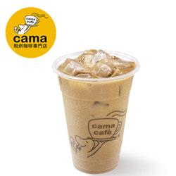 cama_皇家冰奶茶大杯