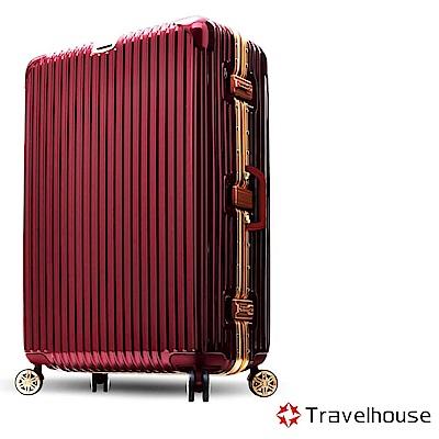 Travelhouse 爵世風華特仕版 29吋PC鋁框鏡面行李箱 (暗紅金)