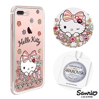 三麗鷗 Kitty iPhone8/7 Plus 施華彩鑽鋁合金屬框手機殼-緞帶...
