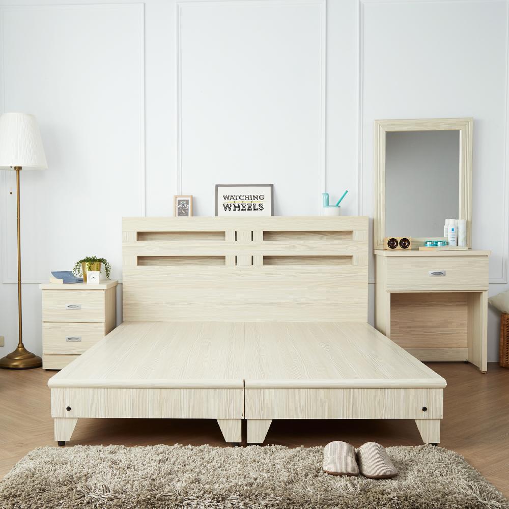H&D 藍儂田園風5尺4件組(床頭+床底+二抽櫃+化妝台)-4色