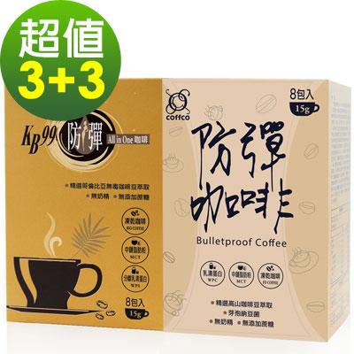瑞士COFFCO 防彈咖啡 KANBOO防彈咖啡6件組(8包/盒、各3盒) @ Y!購物