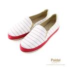 Paidal 海洋風細橫條電繡紋休閒鞋樂福鞋懶人鞋-紅線