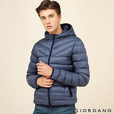 GIORDANO 男裝可機洗連帽輕羽絨外套 - 04 花藍