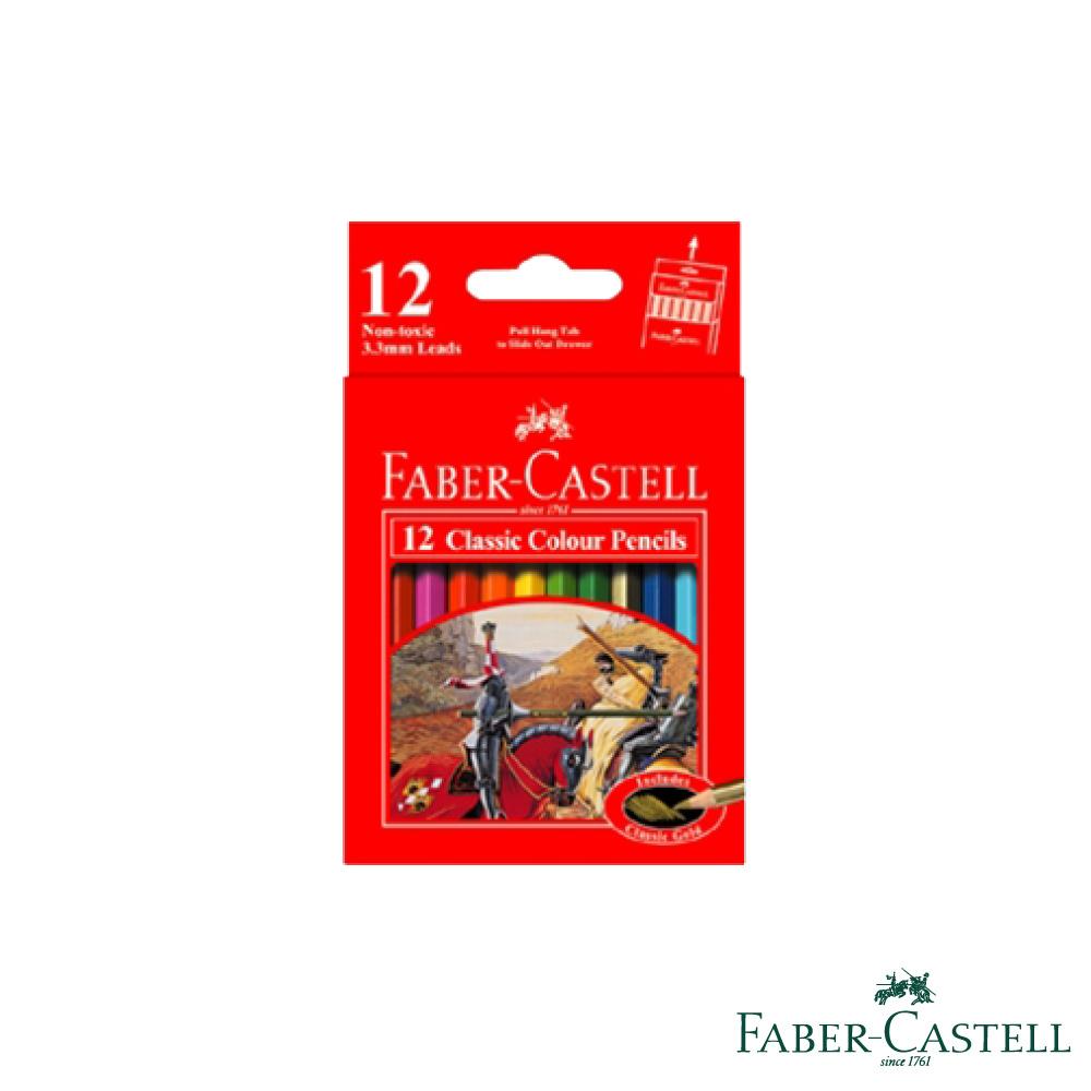 Faber-Castell紅色系油性彩色鉛筆-12色(短型)