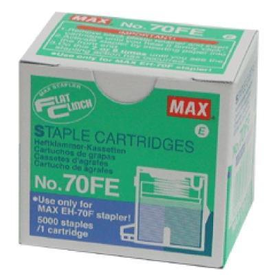 MAX-美克司-70FE電動釘書針-5000pcs