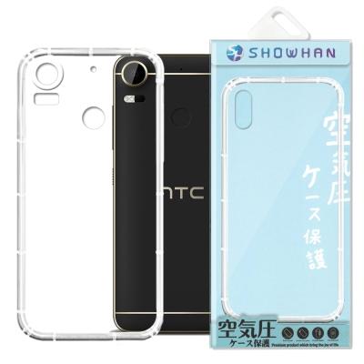 SHOWHAN HTC Desire 10 pro 5.5吋空壓手機殼
