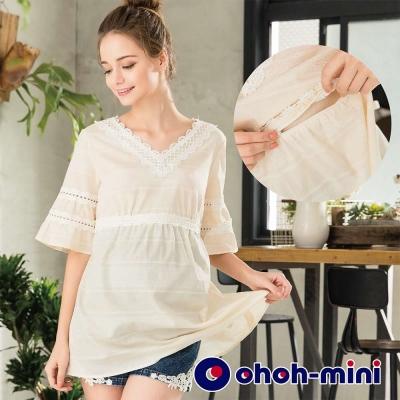 ohoh-mini 孕婦裝 波希米亞浪漫蕾絲V領孕哺上衣
